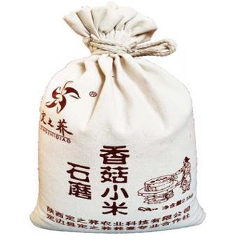 定之荞布袋装黄小米2.5kg