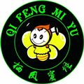 宁夏北国蜜语农业科技发展有限公司