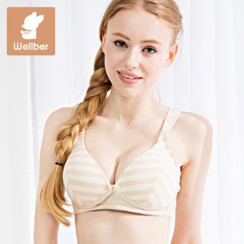 威尔贝鲁孕妇哺乳内衣聚拢防下垂无钢圈文胸