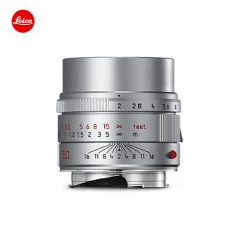 徕卡APO-M50mmf/2ASPH.镜头银色11142