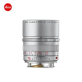 徕卡APO-M75mmf/2.0ASPH镜头银色11701