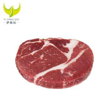 伊杨沁安格斯眼肉牛排1kg宁夏草饲清真