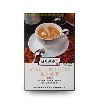 祖厉珍宝原味杏仁奶茶176g/盒