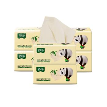 舒净熊猫本色抽纸30包装