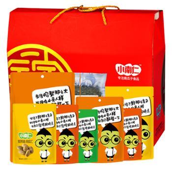 小南仁南瓜子仁籽礼盒内含八款产品共1248g