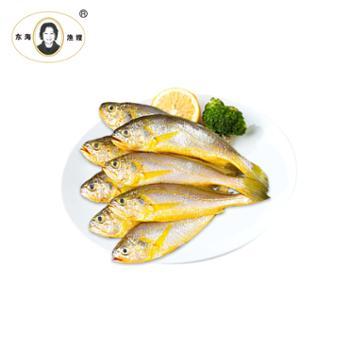 东海渔嫂舟山海鲜特产新鲜冷冻小黄鱼8-10条/斤2斤装