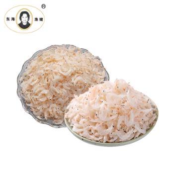 东海渔嫂舟山海鲜特产增味提鲜组合熟虾皮+淡虾皮总重300g