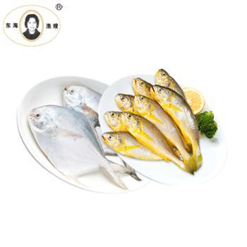 东海渔嫂液氮速冻小黄鱼14-16条+鲳鱼13-15条组合装总重3.5斤