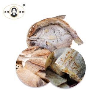 东海渔嫂舟山海鲜干货特产米鱼鲞+风带鱼+鲳鱼鲞组合总净重500g
