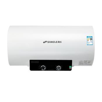 桑乐(SANGLE)晶彩系列50L/60L/80L电热水器