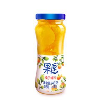 果秀果愿橘子罐头玻璃瓶248g*8
