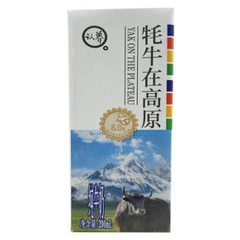 青藏醇纯牛奶(含牦牛乳)200mlX10盒