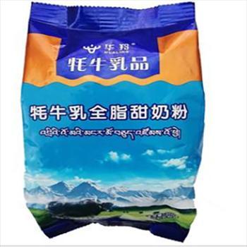 华羚全脂高钙甜奶粉300克/袋
