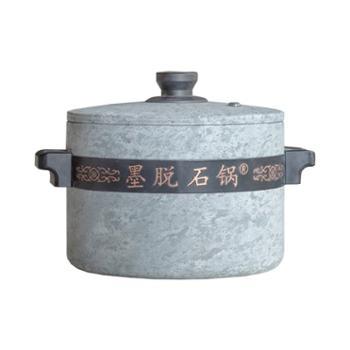 西藏墨脱天然皂石汤锅230mm口径*160mm高