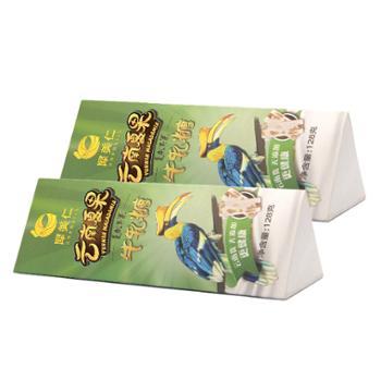 犀美仁夏威夷坚果牛轧糖孕妇儿童健康零食128g