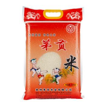 茅贡 茅贡米 5kg真空装 贵州大米特产小吃