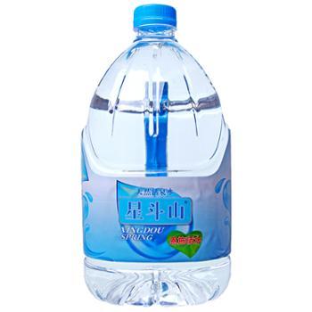 星斗山小桶装水恩施天然硒锶母婴活泉矿泉水4.5Lx2瓶