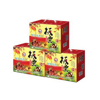 新倡佳栗坊礼盒套装甜板栗3盒150g*8包/盒零食美食
