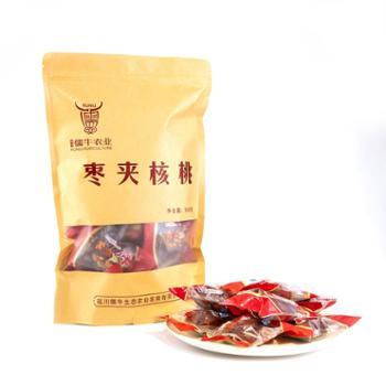 儒牛农业枣夹核桃500克/袋