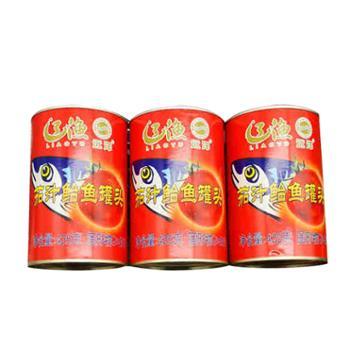 辽渔远洋茄汁鲐鱼罐头组合425g*3