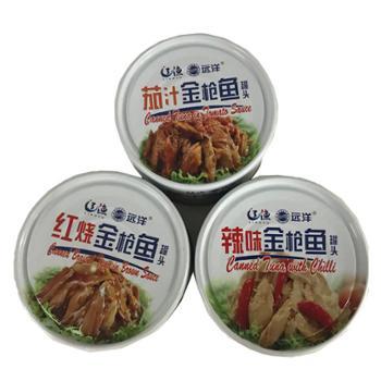 辽渔远洋金枪鱼罐三种口味组合3盒