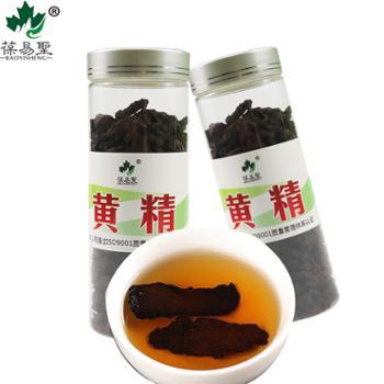 葆易圣 黄精茶120g/瓶