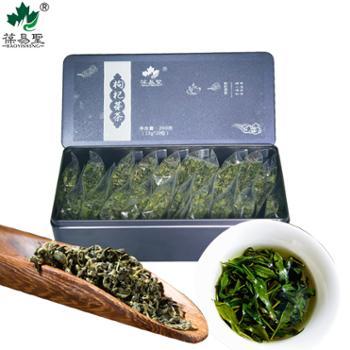 葆易圣 枸杞芽茶盒装 200g/盒