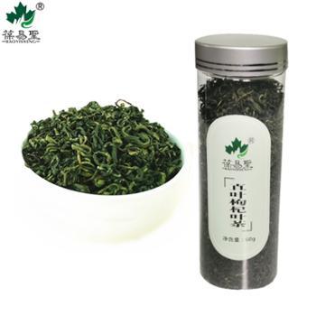 葆易圣 直叶枸杞叶茶 60g/瓶