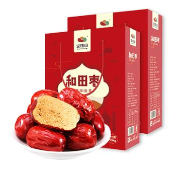 宝珠山大红枣礼盒1500g*2