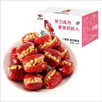宝珠山灰枣夹核桃仁420g*3箱