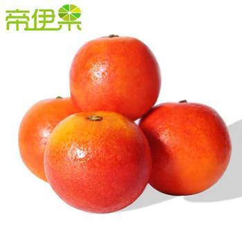 帝伊果 塔罗科玫瑰血橙小果60-65mm 带箱10斤装