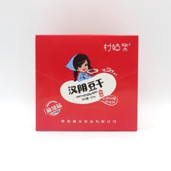 村姑亲汉阴豆干420g