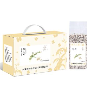 三生荞薏仁米950g*5袋/箱