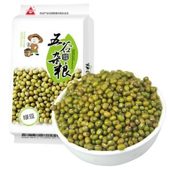 川珍 绿豆 400g 杂粮粗粮粥米伴侣