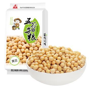 川珍 黄豆 400g 五谷杂粮粗粮豆浆豆