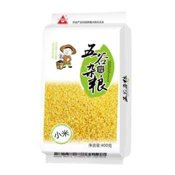 川珍 小米 400g 粗粮熟米
