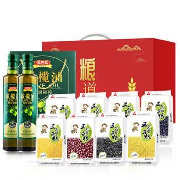 川珍橄榄油杂粮礼盒4.2kg节日佳品