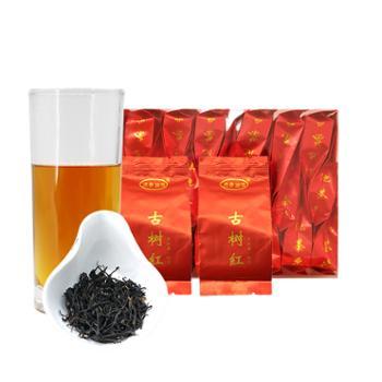 侗美仙池古树红茶叶125g小泡袋装