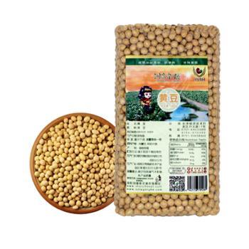 洞庭杂粮黄豆890克*2包