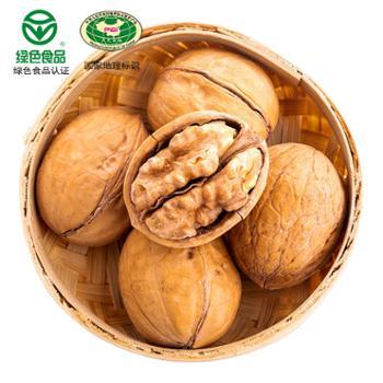 香盛轩 奶油味薄皮核桃儿童零食坚果 125g