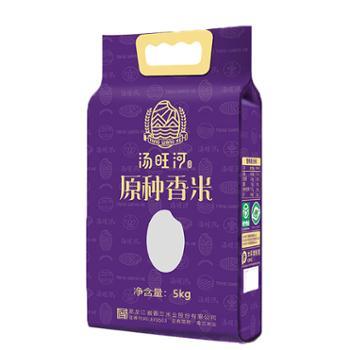 汤旺河 原种香米 5kg