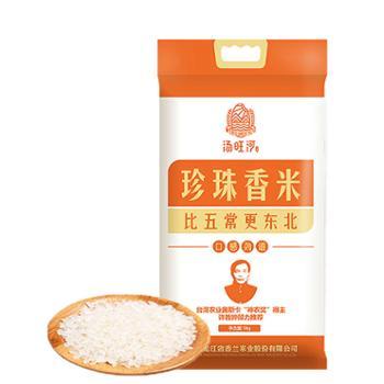 汤旺河 珍珠香米 5kg