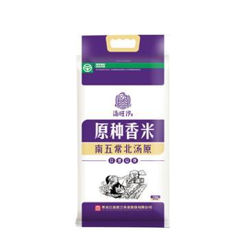 汤旺河 原种香米 10kg