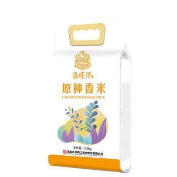 汤旺河 原种香米东北一级大米 2.5kg