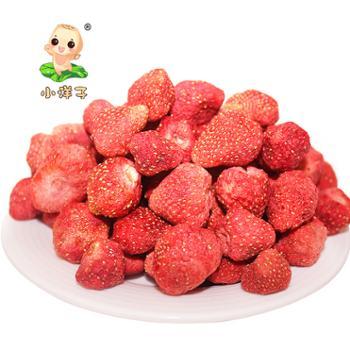 小洋子 草莓干冻干草莓 250g