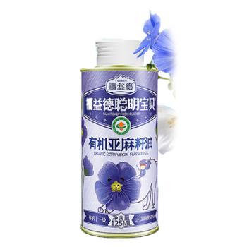 福益德 亚麻籽油 125ml