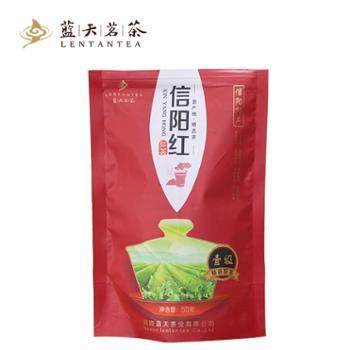 蓝天茗茶信阳红红茶叶50g