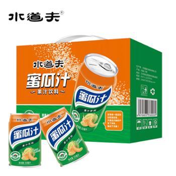 水道夫 蜜瓜汁果汁饮料 310ml*12罐