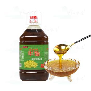 华饴 浓香菜籽油 5L