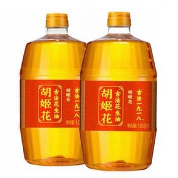 胡姬花 一九一八古法花生油 1.918L *2瓶/件